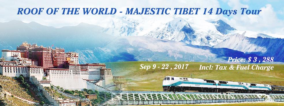 rotator-20170909-tibet-tour