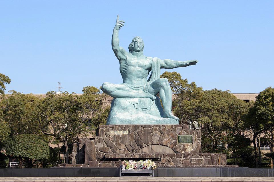 Nagasaki Pease Park