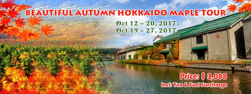 Rotator-20171012,19 Autumn Hokkaido