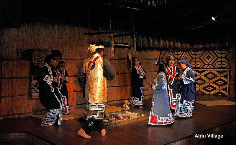 Ainu Village