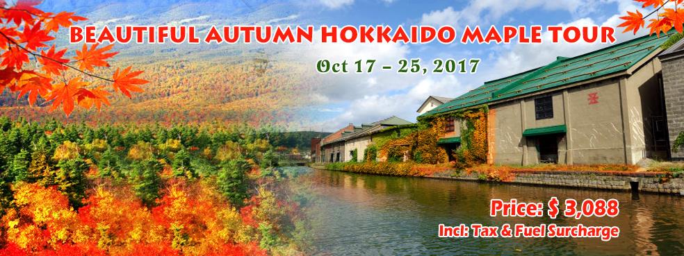 Rotator-20171017 Autumn Hokkaido