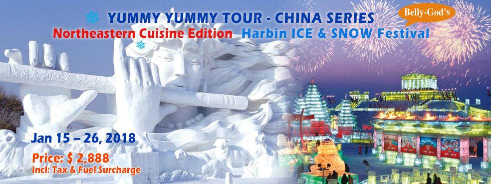 Rotator-180115 Yummy Tour Harbin