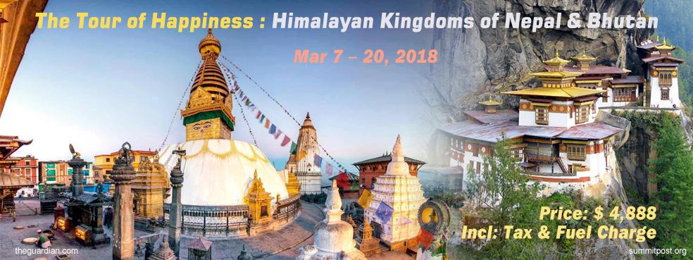 Rotator-20180307 Bhutan & Nepal Tour