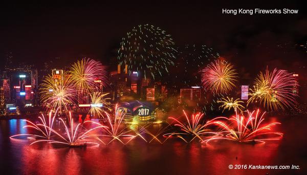 Hong Kong Fireworks Show