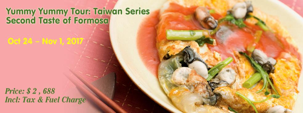 Rotator-171024 yummy taiwan