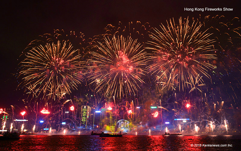 New Year Celebration In New York