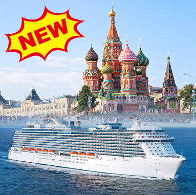 2019 Scandinavia & Russia Cruise Vacation