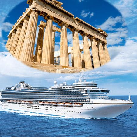 2019.06.17 Mediterranean & Adriatic Cruise + Land Tour