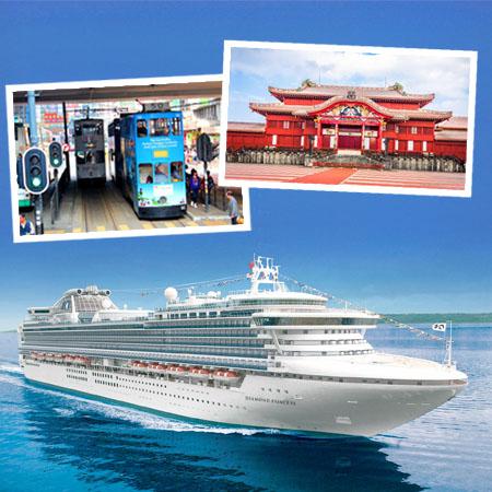 2019.10.13 Far East Asia Cruise