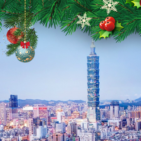 2019.12.04 Christmas Shopping Tour in Taiwan