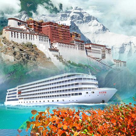 2020.09.04 Yangtze River & Tibet