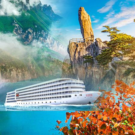 2020.09.08 Yellow Mountain &  Yangtze River Tour