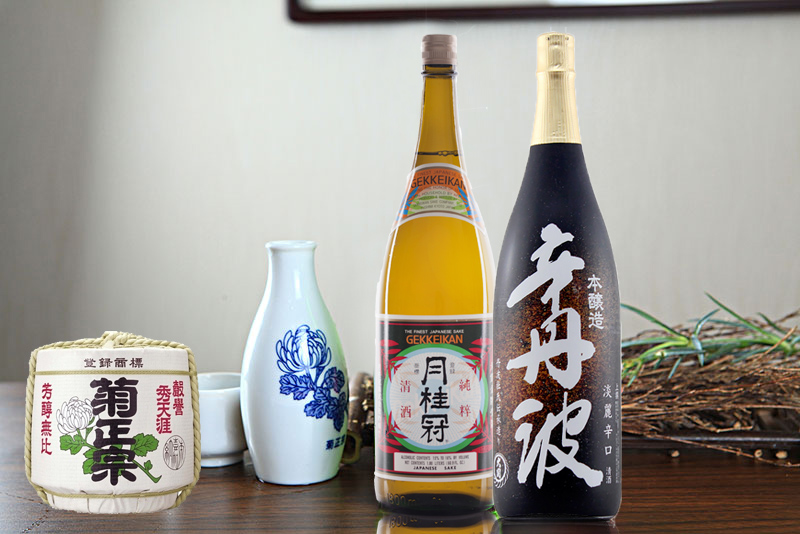 The Taste of Real Japan **Traditional Spirits-Sake Tasting** **National Sport-Sumo Wrestling**