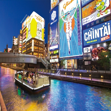 2020.12.06 Christmas Shopping Tour in Osaka